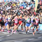 第64回全日本実業団対抗駅伝競走大会