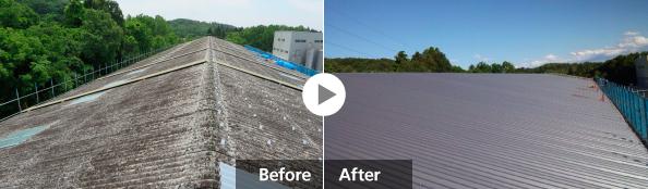 波形スレートの屋根リフォーム 施工前と施工後の写真